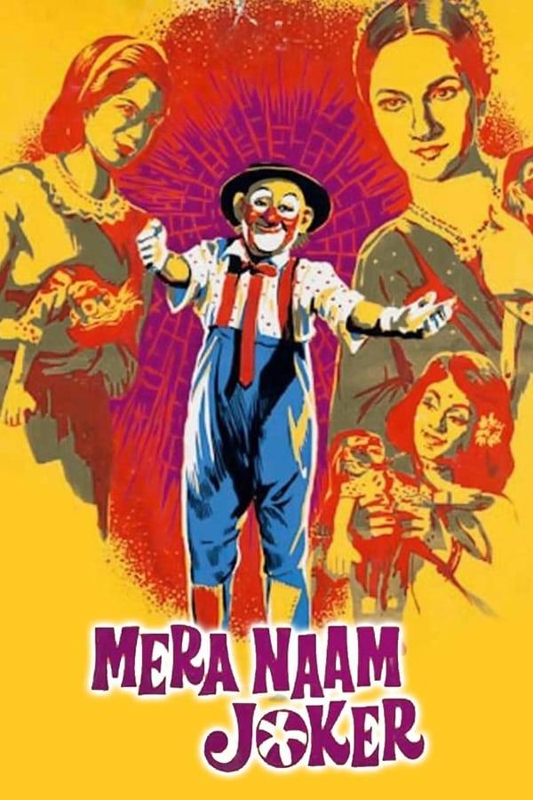 Cover of the movie Mera Naam Joker