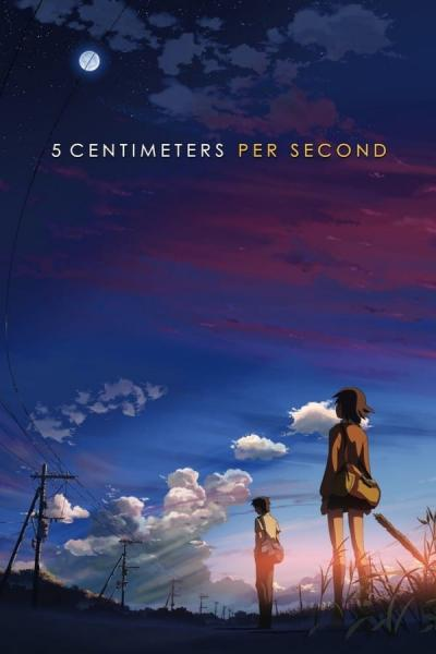 Cover of 5 Centimeters per Second