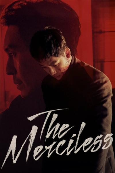 Cover of The Merciless