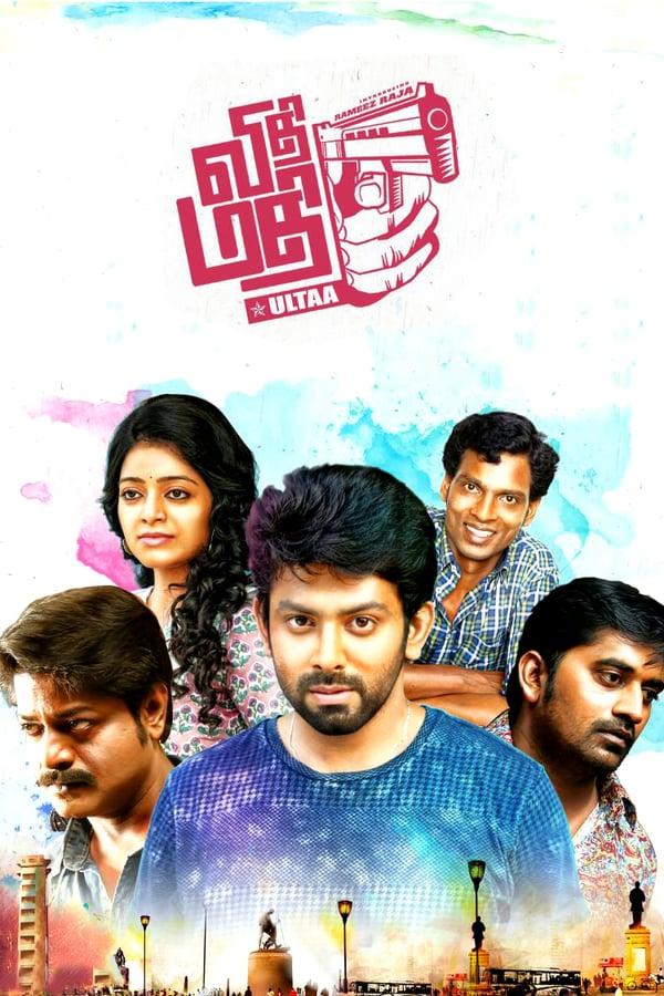 Cover of the movie Vidhi Mathi Ultaa