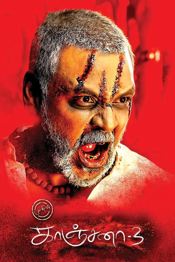 Cover of the movie Kanchana 3