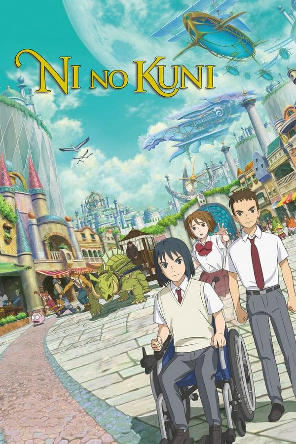 Cover of the movie NiNoKuni