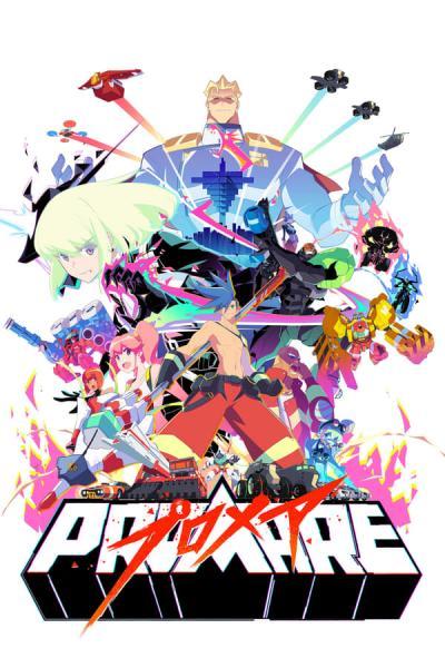 Cover of Promare