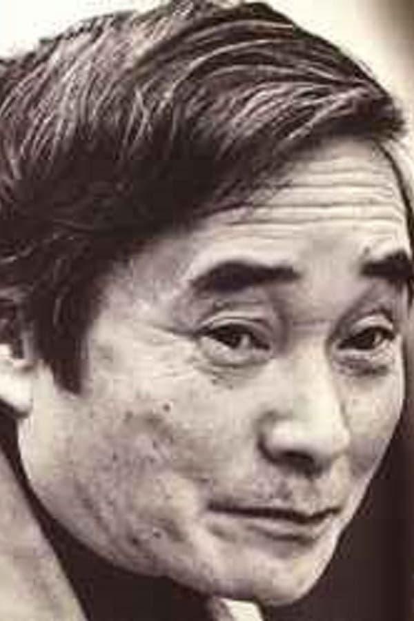Image of Chūji Kinoshita